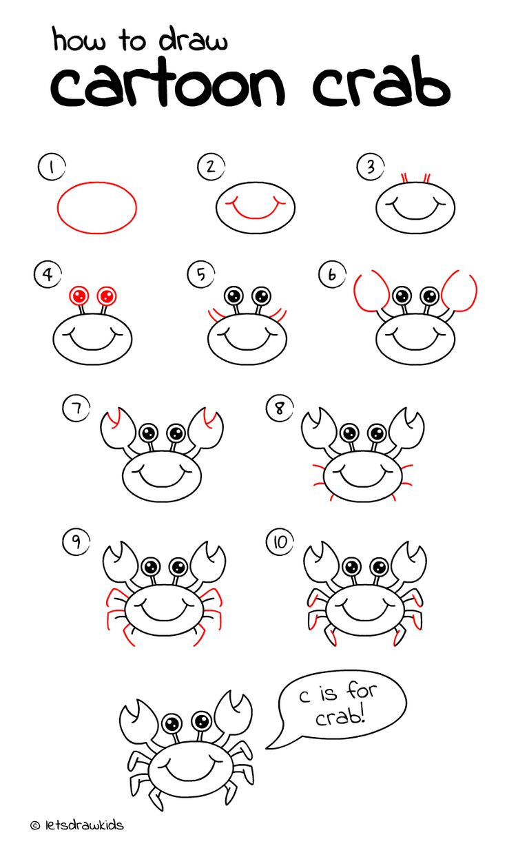 How to draw Crab. Easy drawing, step by step, perfect for kids! Let's draw kids. http://letsdrawkids.com/