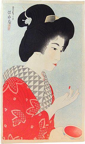 Itô Shinsui, 1898-1972 Twelve Images of Modern Beauties: Rouge (Shin bijin junisugata: Kuchibeni)