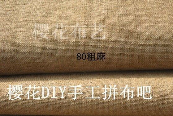 80 # мешковины джутовой украшения ткани ручной работы ткань мешок фон ткани ткани выстрел из половины цены метра - Taobao