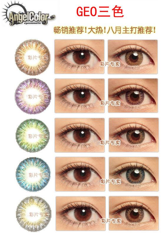 Fashion Colored Contacts Non Prescription