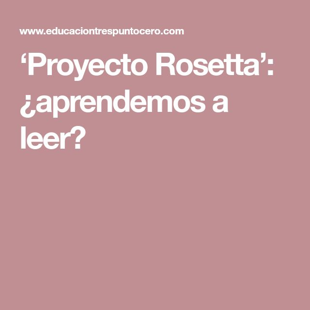 'Proyecto Rosetta': ¿aprendemos a leer?