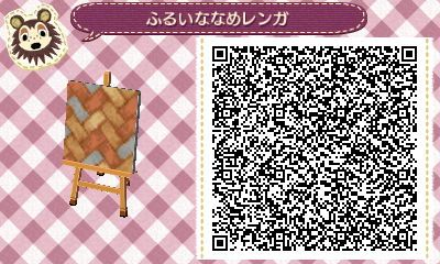 "animalcrossing-suko: "" old red bricks! this is a pattern to connect by just one. """