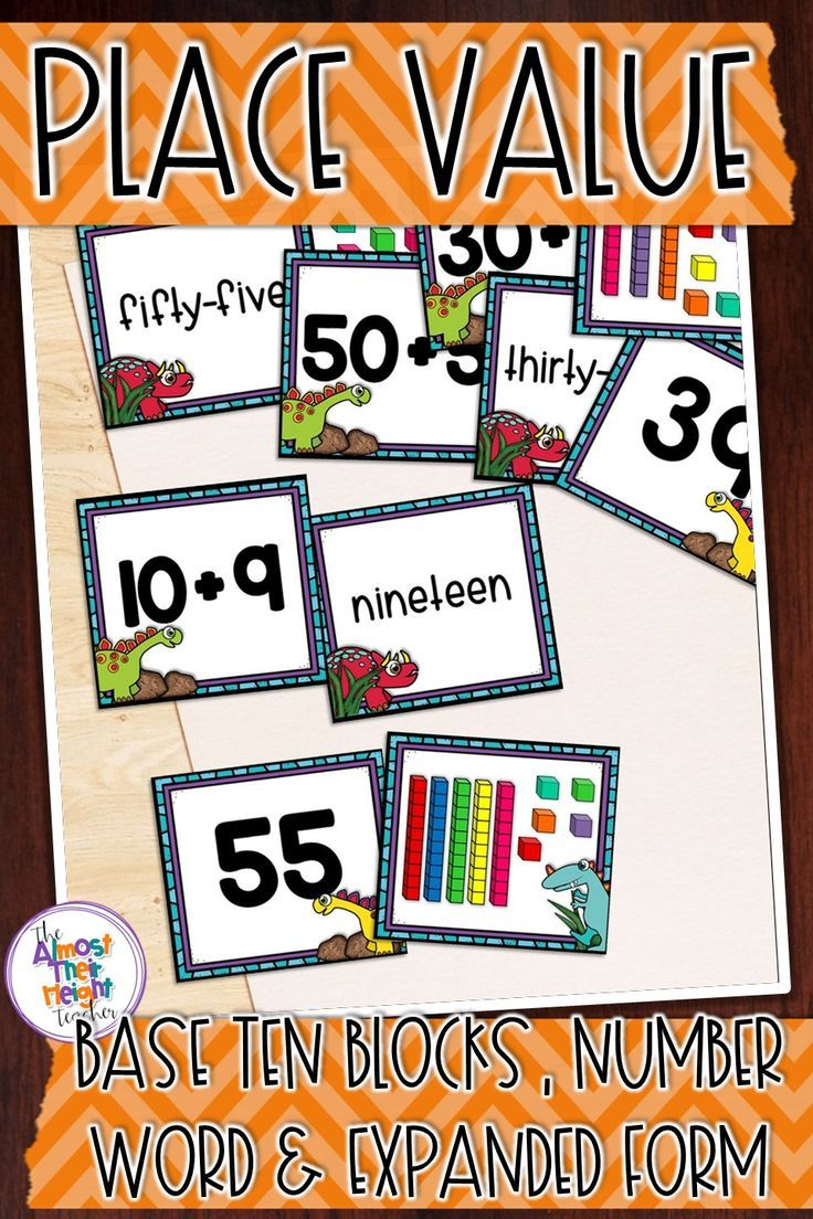 2 digit place value practice with dinosaurs - base ten blocks, expanded number form, number and number word can all be practiced with this cute set. #placevalue #2digit #basetenblocks #expandedform #dinosaurs #teacherspayteachers