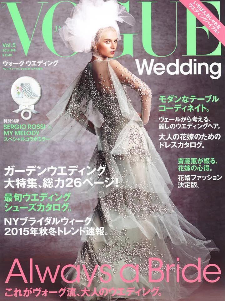 COVER VOGUE JAPAN - WEDDING | Vol. 5 2014