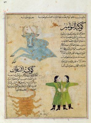 Abu Yahya Zakariya' ibn Muhammad al-Qazwini - Ms E-7 fol.180 A Giraffe, from 'The Wonders of the Creation and the Curiosities of Existence' by Zakariya'ibn Muhammed al-Qazwini (gouache on paper)