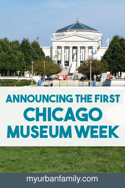 Announcing the First Chicago Museum Week! A List of what museums are participating and what specials they are offering! | My Urban Family
