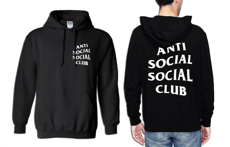 Anti+Social+Social+Club+Know+You+Better+Pink+yeezy+yeezus+kanye+west+2020