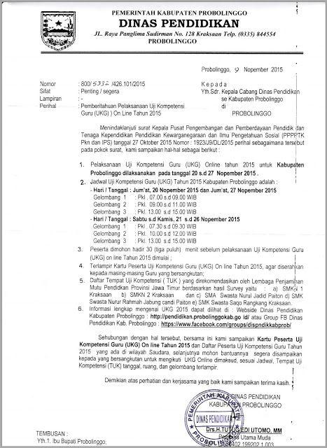 SMA  ISLAM NURUR RIYADLAH: Surat Edaran UKG 2015 Kabupaten Probolinggo
