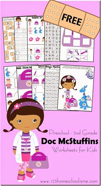 123 homeschool 4 me made this free disney junior doc mcstuffins inspired printable pack for kids - Learning Pages For 5 Year Olds
