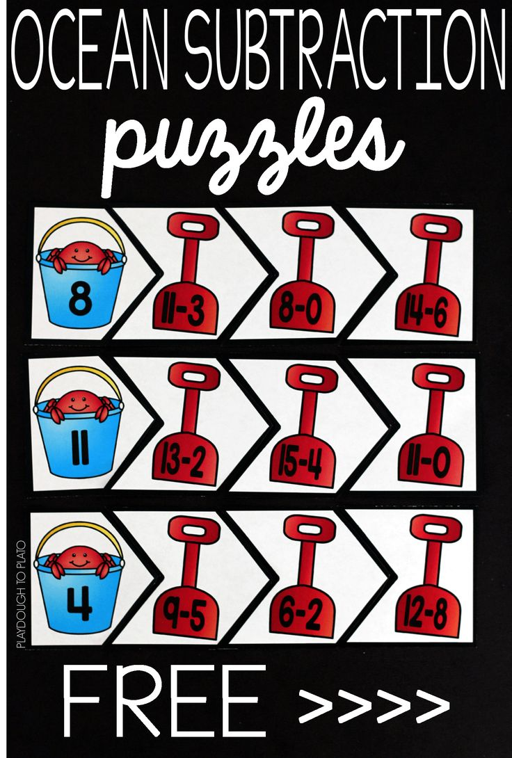 worksheet Time Subtraction 258 best images about addition and subtraction on pinterest fact beach time puzzles