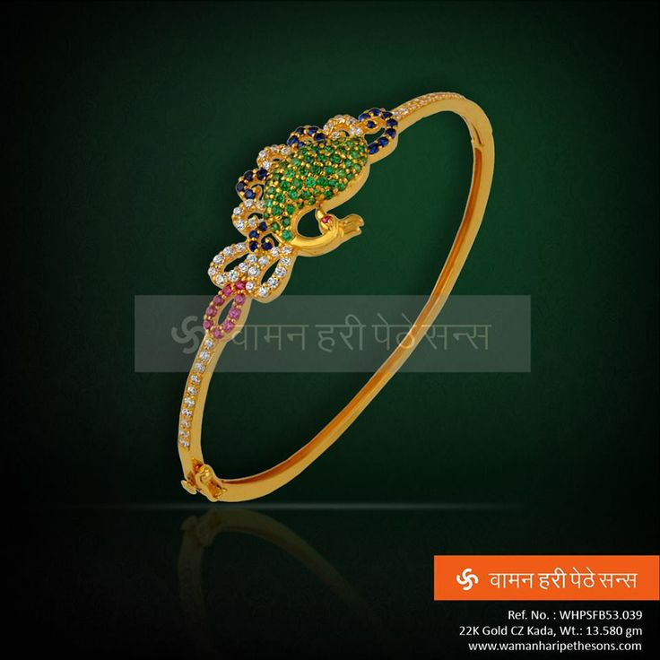 Fashionable and stylish Kada perfect for any auspicious occasion.