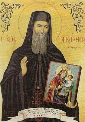 """""""The grace of the Holy Spirit which is given mystically to every Christian when he is baptized acts and is manifested in proportion to our obedience to the commandments of the Lord."""" -St. Nikodemos"""