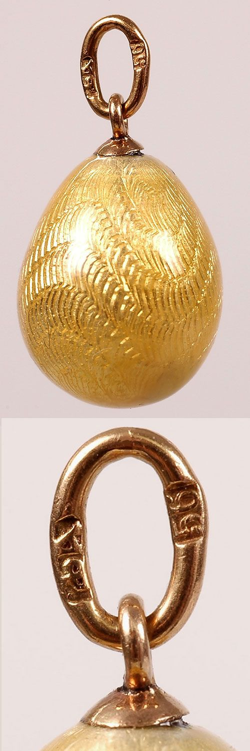 Faberge FA Yellow Enamel Egg