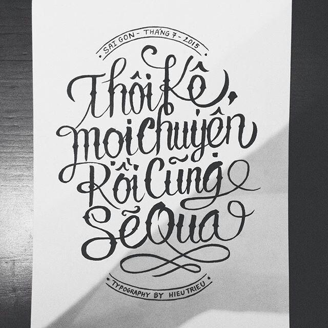 ++câu thần chú++ #typography #karxie #hiutriu