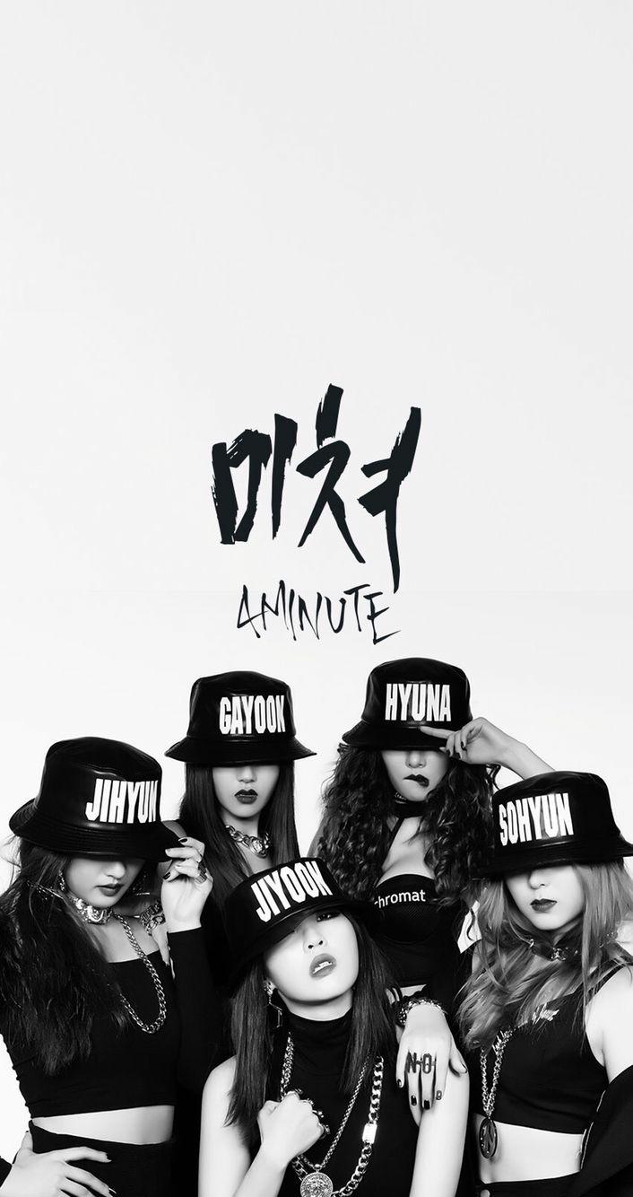 4 minute kpop wallpaper imprimir Pinterest Kpop
