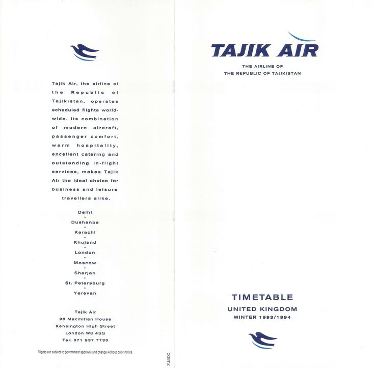 Cover of timetable of Tajik Air, the national airline of the Republic of Tajikistan from its short-lived operation (Dec 93-Feb 94) between London and Dushanbe, Tajikistan.