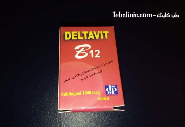 دلتافيت ب12 لعلاج نقص فيتامين ب12 B12 Tablet Convenience Store Products
