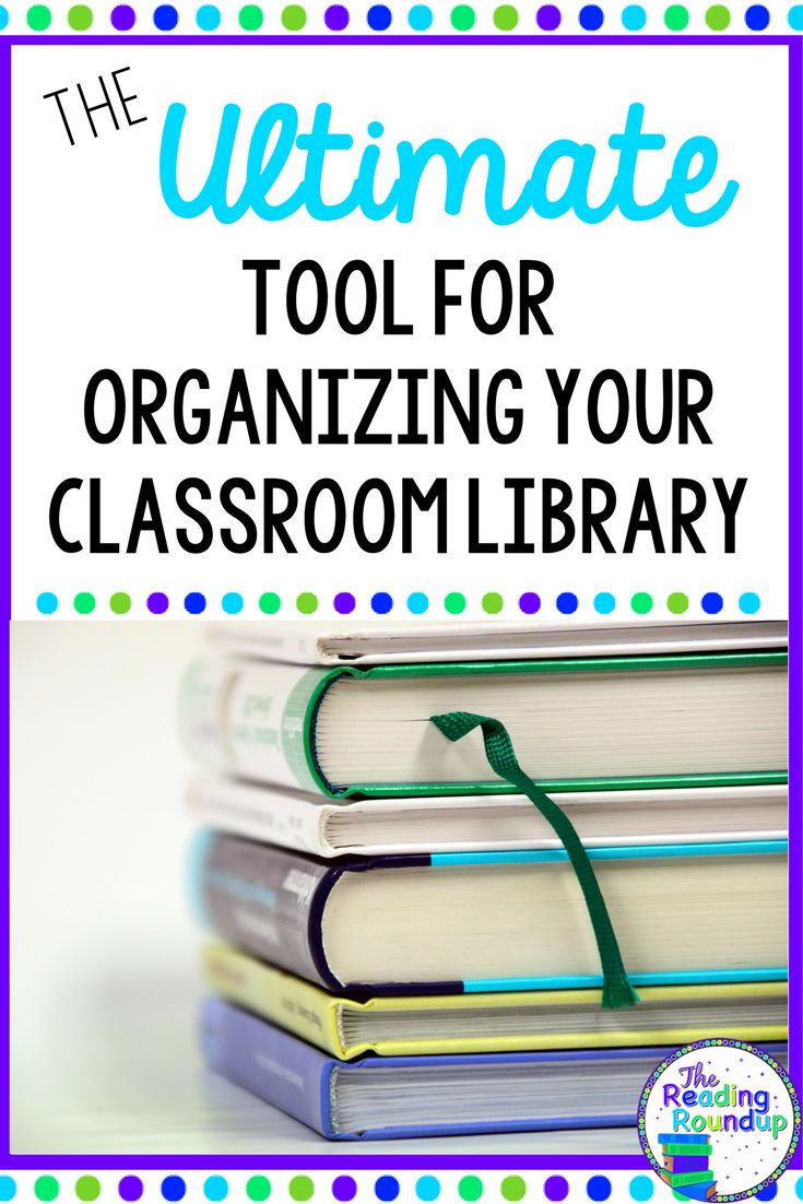 Do you struggle with organizing your classroom library? Do you lose books? Then you need to be using this incredible tool to help with your classroom library organization!