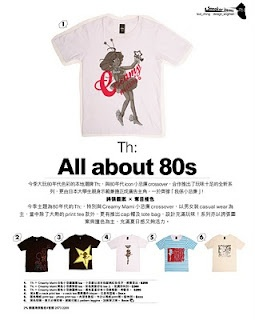 Creamy Mami T-Shirt Series by Local HK Brand 'TH'    Source: http://loveevebeauty.blogspot.co.uk/