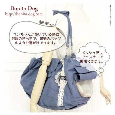 ドッグスリング ナチュラル可愛いのに10ポッケもついた多機能犬用スリング