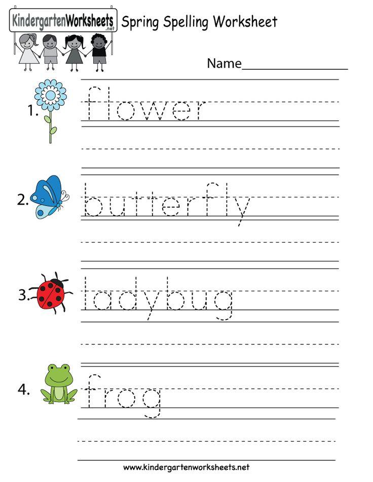 27 best spring worksheets images on pinterest kid garden kinder garden and kindergarten. Black Bedroom Furniture Sets. Home Design Ideas