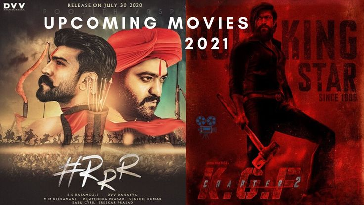 Telugu New Movies in the 2021 year in 2020