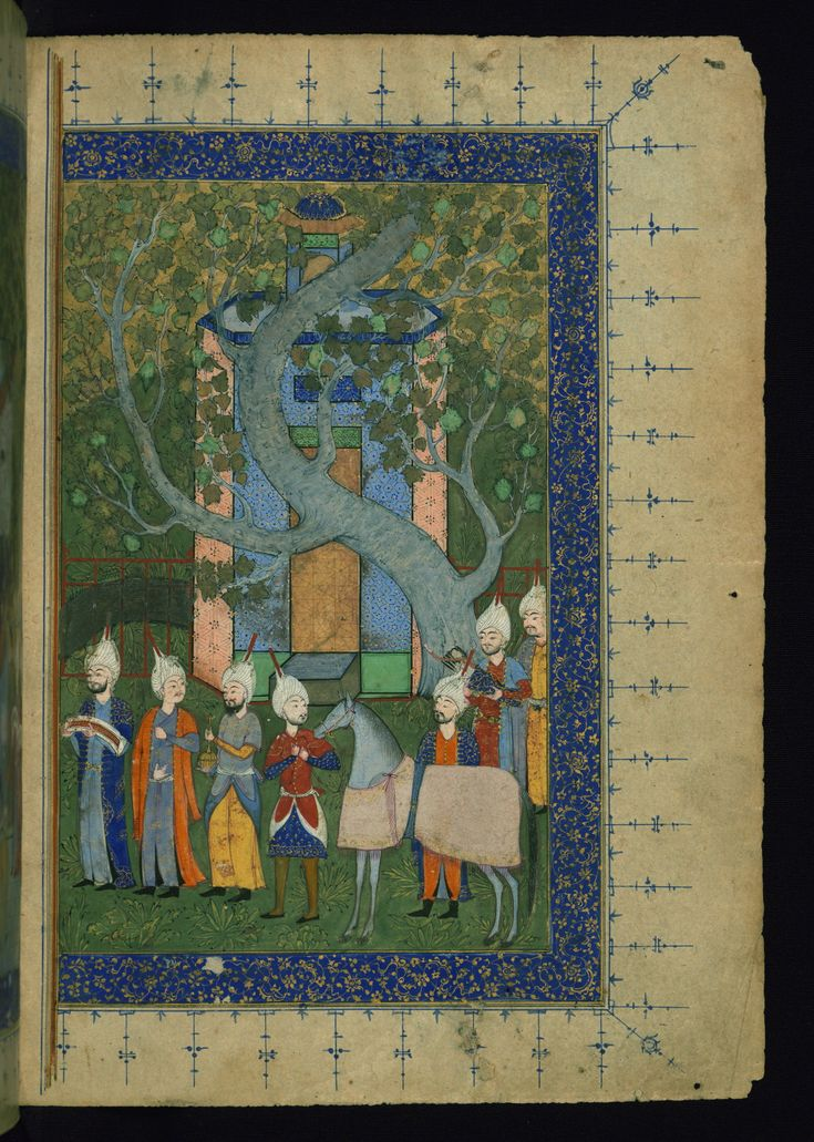 Ḫeyrāt ül-ebrār - This is the right side of a double-page illustrated frontispiece depicting a courtyard scene with courtiers carrying gifts.