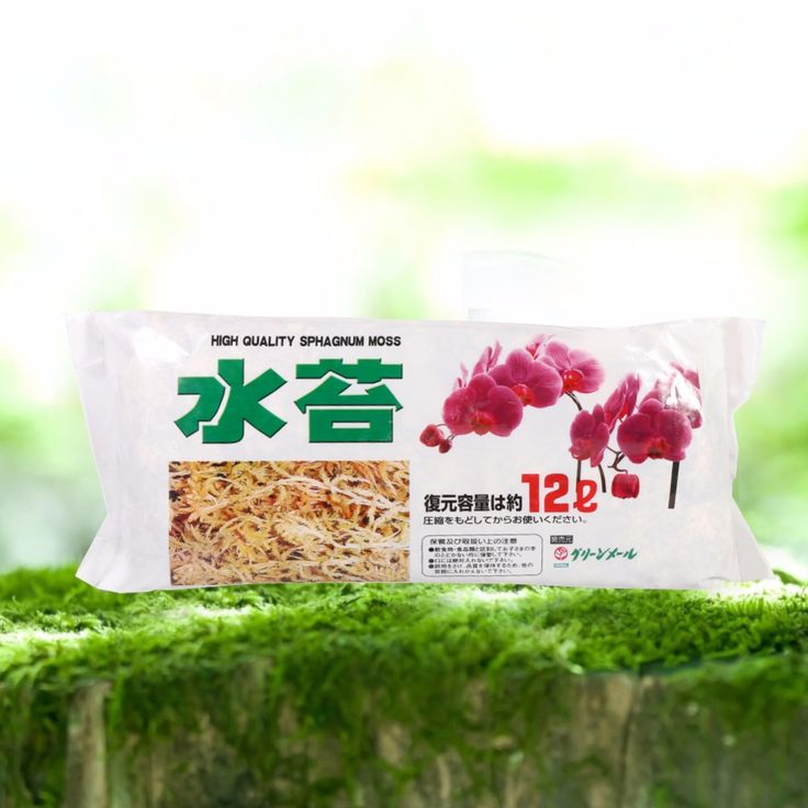 12l Sphagnum moss bryophytes phalaenopsis Garden Supplies orchid medium moisturizing nutrition soil Organic Fertilizer