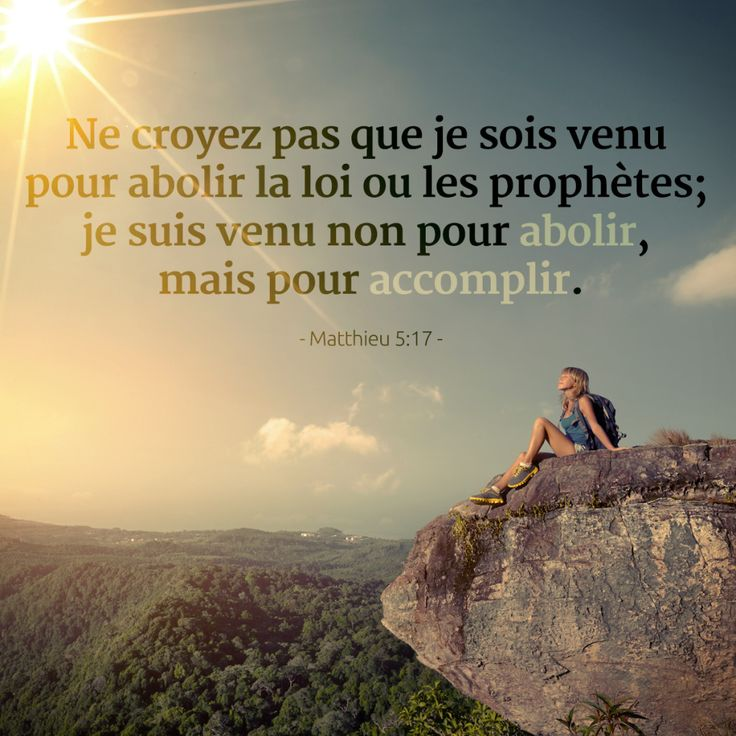 Top 79 best Versets illustrés de la Bible images on Pinterest | Bible  KS57