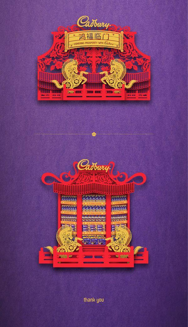 Ushering Prosperity With Cadbury on Behance