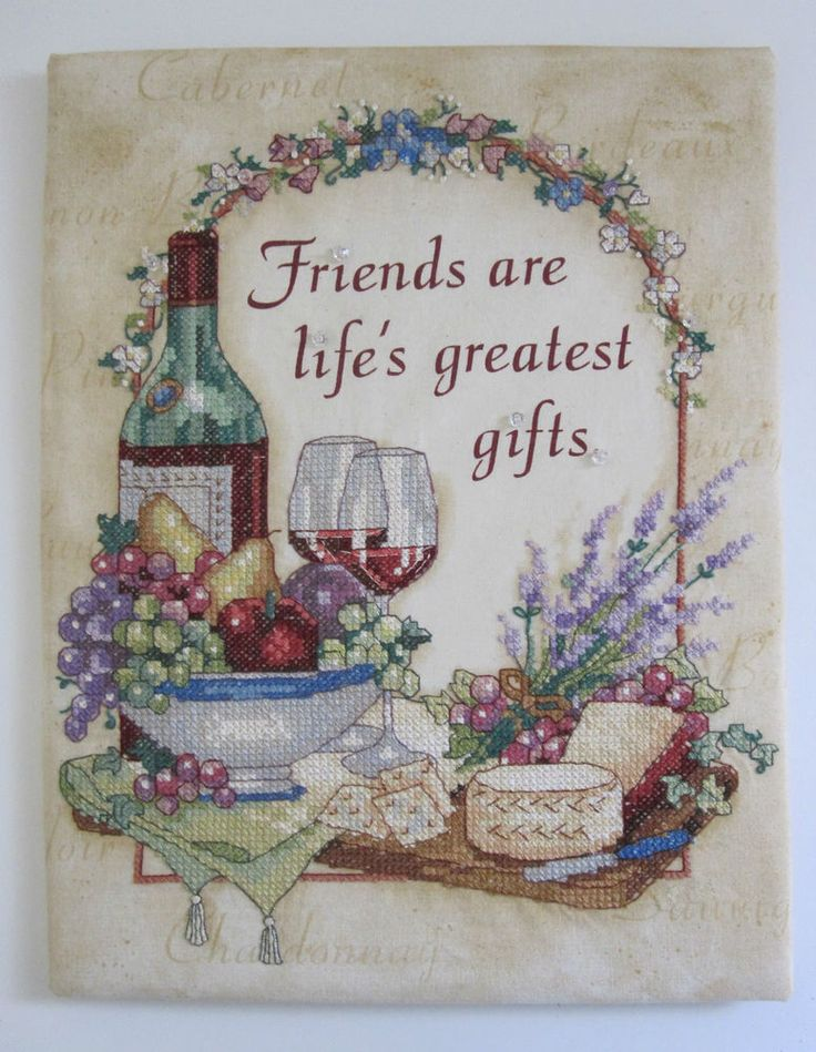Completed Friends Are Life's Greatest Gifts Stamped Cross Stitch 13 3/4 x 10 3/4 #Dimensions