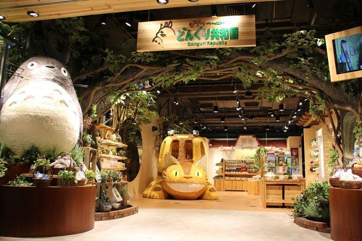 I might go to the Studio Ghibli Museum in 2020!!-Llama