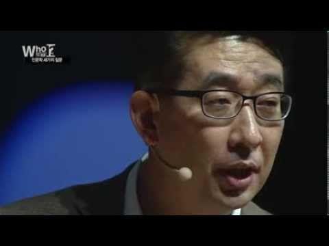 인문학강의 [Who am I] - 김상근 : 인문학, 어떻게 시작됐는가? 무엇을 할 것인가? (풀영상)