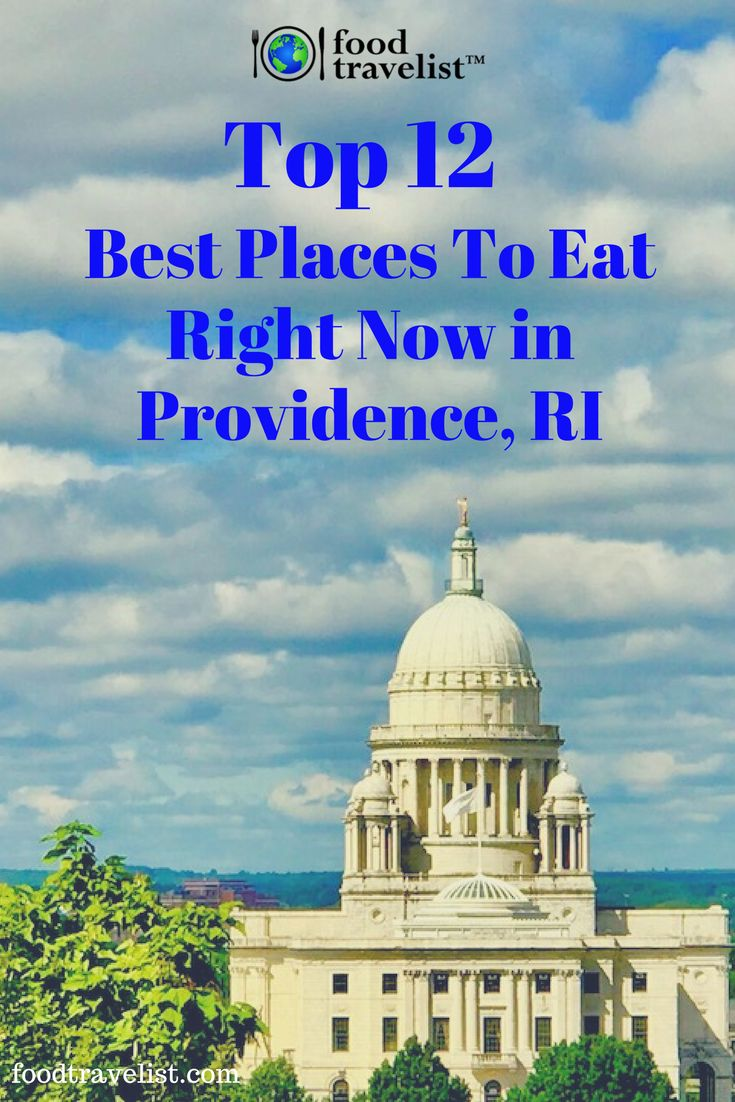 We talked to the locals, the experts and everyone in between and here are the top 12 best places you have to try on your visit to Providence.