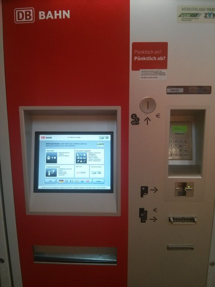 How to buy a German train ticket from a machine