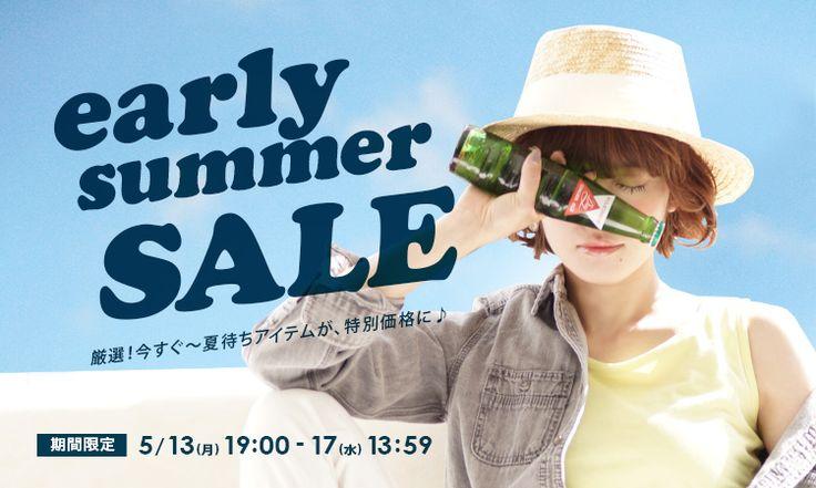 【楽天市場】アイテム> イベント> 【5/15】Early Summer Sale!!!:イーザッカマニアストアーズ