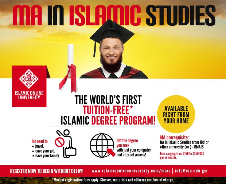 Islamic Online University offers the world's first tuition-free Master's program in Islamic Studies. Completely online!