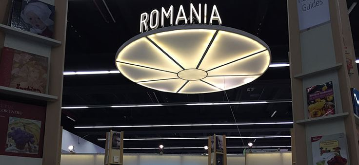 În 2018, România va fi invitat special la Târgul Internațional de Carte de la Leipzig - http://herald.ro/evenimente/carte/in-2018-romania-va-fi-invitat-special-la-targul-international-de-carte-de-la-leipzig/