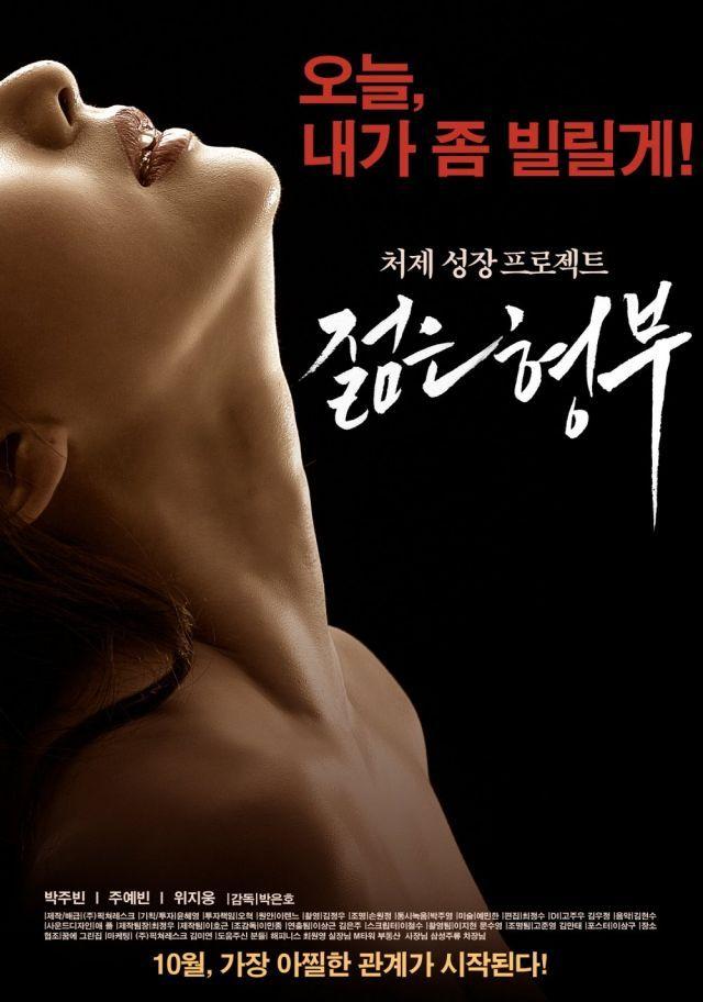 #koreanfilm opening today 2016/10/11 in Korea