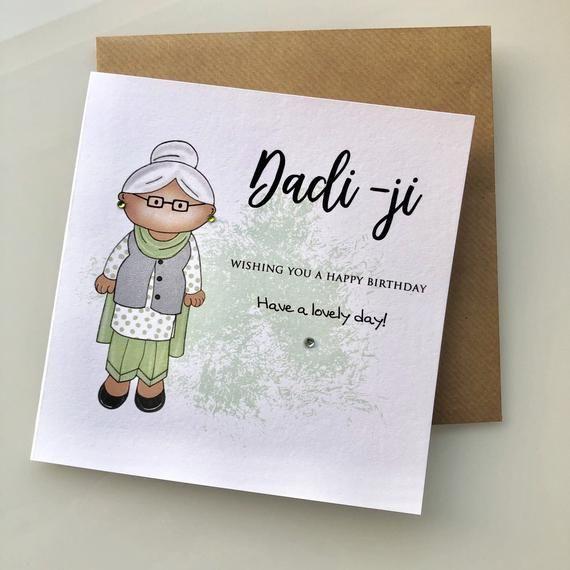 Indian Grandma Birthday Card Dadiji Nani Bibi Baa Desi Etsy In 2021 Grandma Birthday Card Cute Happy Birthday Wishes Handmade Card Making