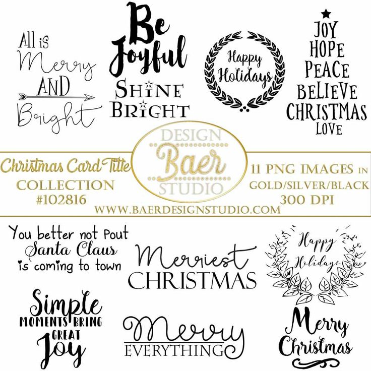 Christmas Word Art, Christmas Scrapbook Titles, Quote Digital Stamps, Photo Overlays, Christmas Word Art Greetings, Word Art Clipart by BaerDesignStudio on Etsy