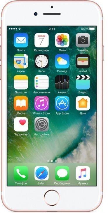 Смартфон Apple iPhone 7 128Gb MN952RU/A Rose gold #iphone7deals,