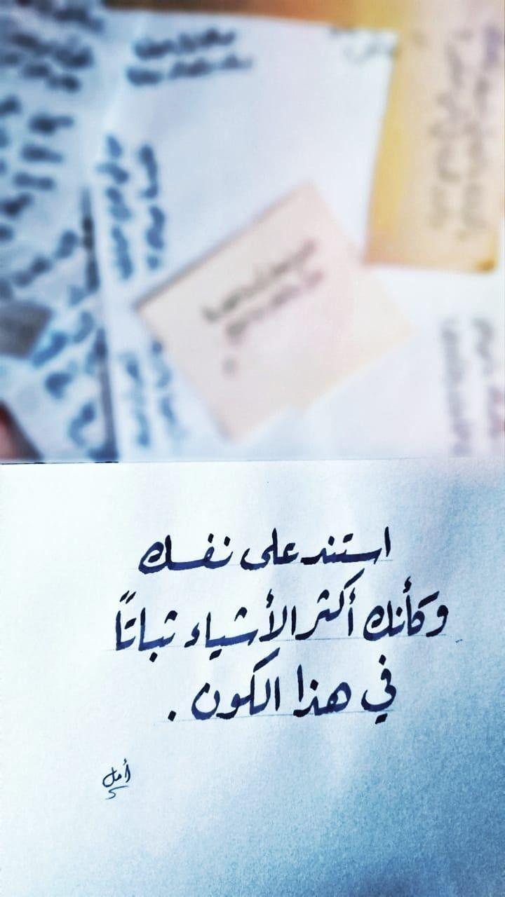 خط الرقعة Caligraphy Art Cards Against Humanity Calendar