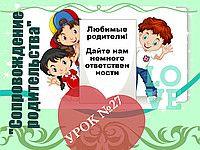 Позвольте детям быть независимыми и ответственными Подробнее: https://do-kyrs.tiu.ru/a201611-pozvolte-detyam-byt.html