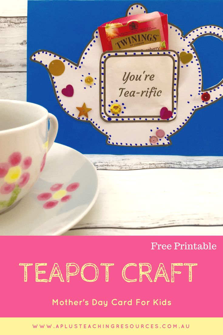 Tell Mum how much you love her with this easy printable Mother's Day Teapot Card. This simple, fun craft idea is not just for Mother's Day it can also be used for Father's Day or Teacher Appreciation Day. Tell someone they are tea-riffic and let them enjoy a nice relaxing cup of tea. Scroll to download the FREE Template now! #mothersday