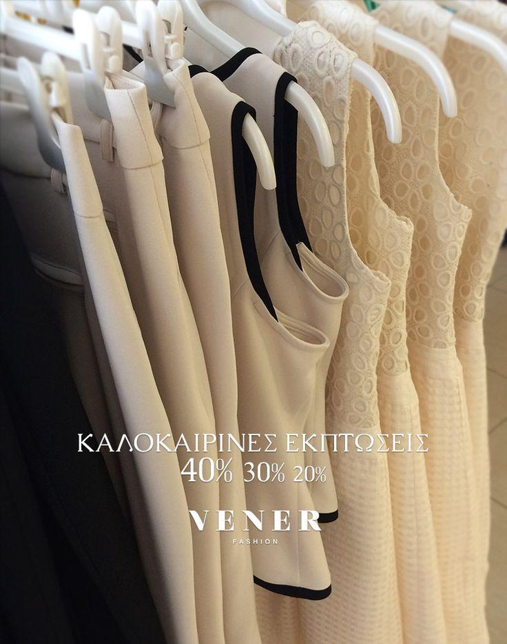 Η Νέα μας Συλλογή σας περιμένει! Ανακαλύψτε την στο E-Shop μας με τιμές έως και -40%! #vener #fashion #sales #sale #dress #elegance #ekptoseis #eshop #forema #collection #SS15