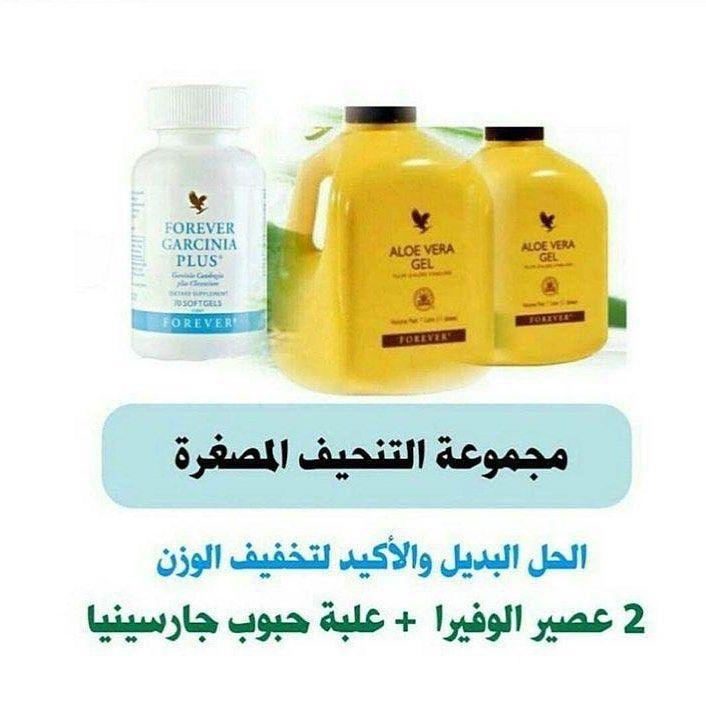 مجموعة التنحيف المصغرة السعر 330 درهم مجموعة التنحيف المصغرة السعر 330 درهم Aloe Gel Aloe Vera Shampoo Bottle