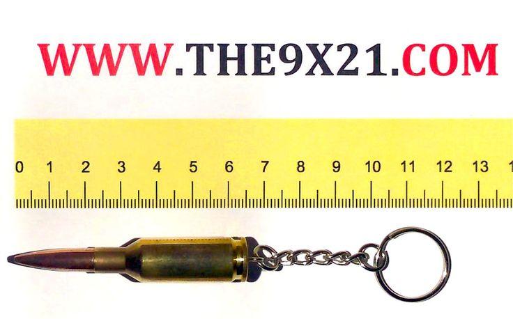 Portachiavi Proiettile 6 mm BR