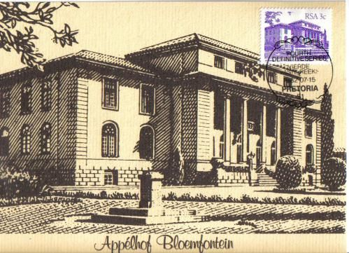Court of Appeal in our home city, Bloemfontein. Maximum card sent to Germany.