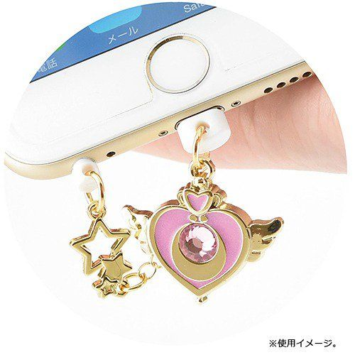Sailor Moon Charm Character Pin 2 for iPhone - Crisis Heart Compact Add this to your #magicalgirlarsenal